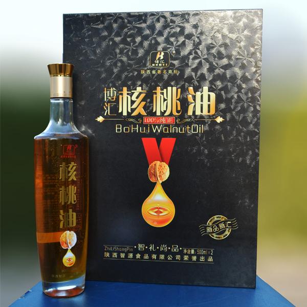 厂家直供博汇牌优质核桃油礼盒装(2×500ml)