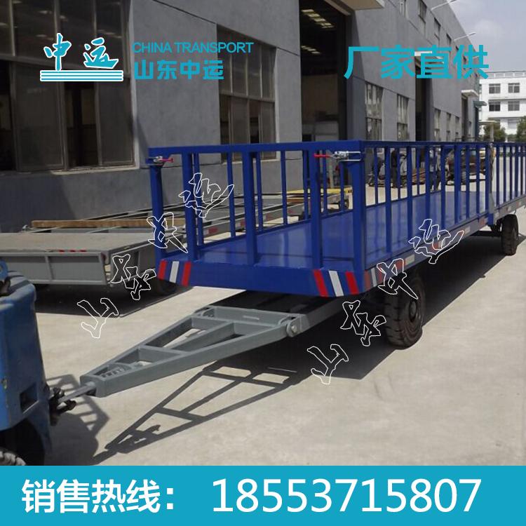3T带护栏式平板拖车生产厂家 3T带护栏式平板拖车价格