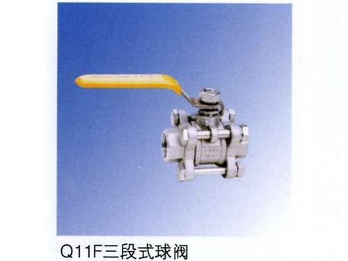q11f三段式球阀图片