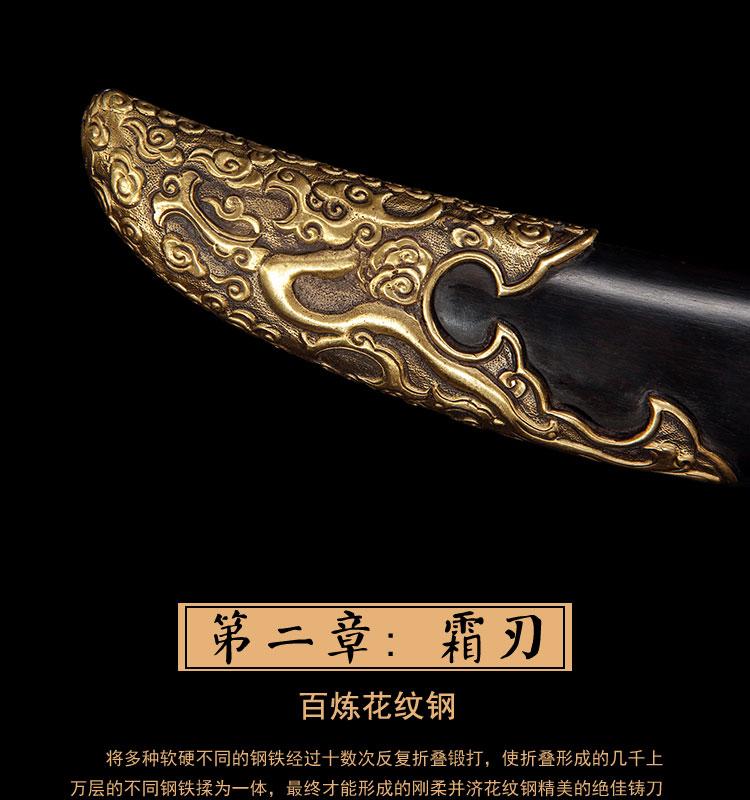 螭龙清刀百炼花纹钢纯铜装手工艺礼品