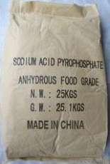 四川优质酸式焦磷酸钠(又名焦磷酸二氢二钠)