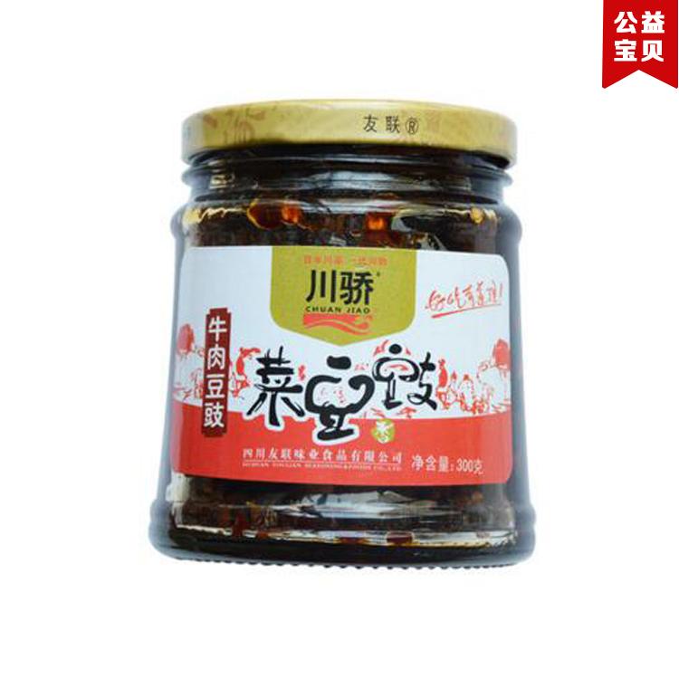 川骄牛肉豆豉酱即食下饭酱火锅香辣酱干煸牛肉酱正宗四川特产300g