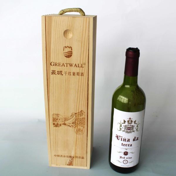 高档翻盖式红酒木盒单支只葡萄酒包装盒通用松木定做礼品盒木质图片