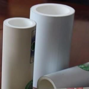 海南省供应润硕牌20-160铝合金衬塑PPR复合管