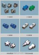 FC、SC、ST等光纤耦合器