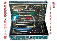专业生产:防静电工具,防爆人体静电释放器,法兰静电跨接线,静电跨接片,静电接地报警器