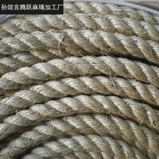 麻绳厂家 多年麻绳生产 深受好评