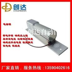 电插锁玻璃感应门办公室无框刷卡门禁系统电子锁小区安全断电锁