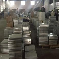 鋁天花 天花吊頂 鋁材扣板 南京扣板廠家供應 鋁合金天花吊頂扣板