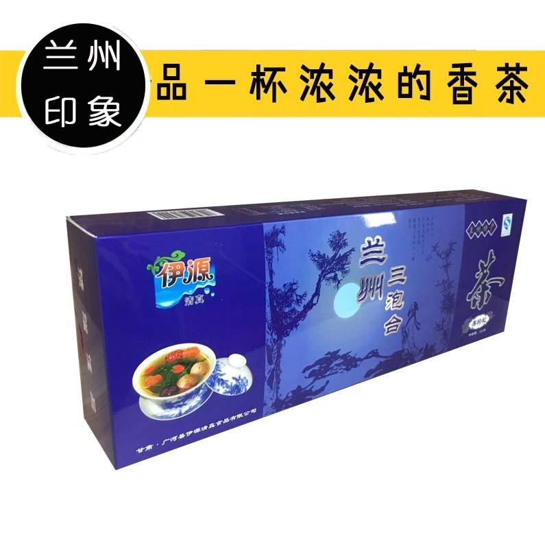 甘肃特产老兰州黑枸杞三泡台盖碗茶400克盒装