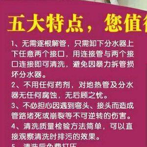 天津塘沽区东大沽专业高压清洗地暖 暖气改维修