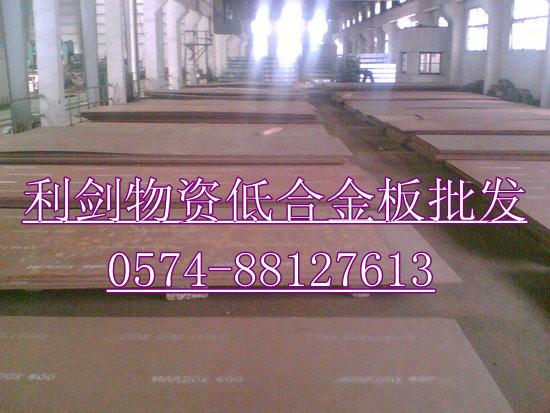 宁波供应1144圆钢_化学成分1144圆钢性能_原厂质保 【利剑特钢】
