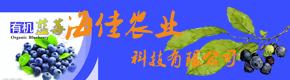 陕西海佳农业科技有限公司