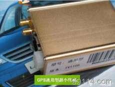 上海gps系統,gps全球定位系統,凱沭GPS定位