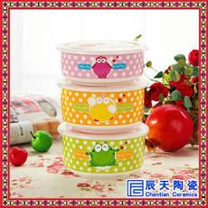 陶瓷保鲜碗可微波炉加热保鲜碗卡通便当盒泡面碗批发