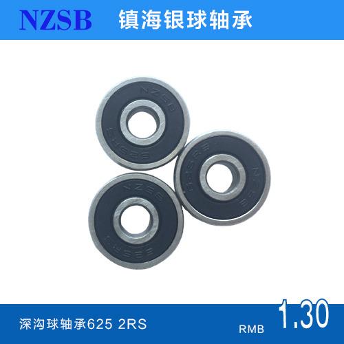 银球NZSB 625 2RS 19mm 6mm 6mm OP RS ZZ 深沟球轴承