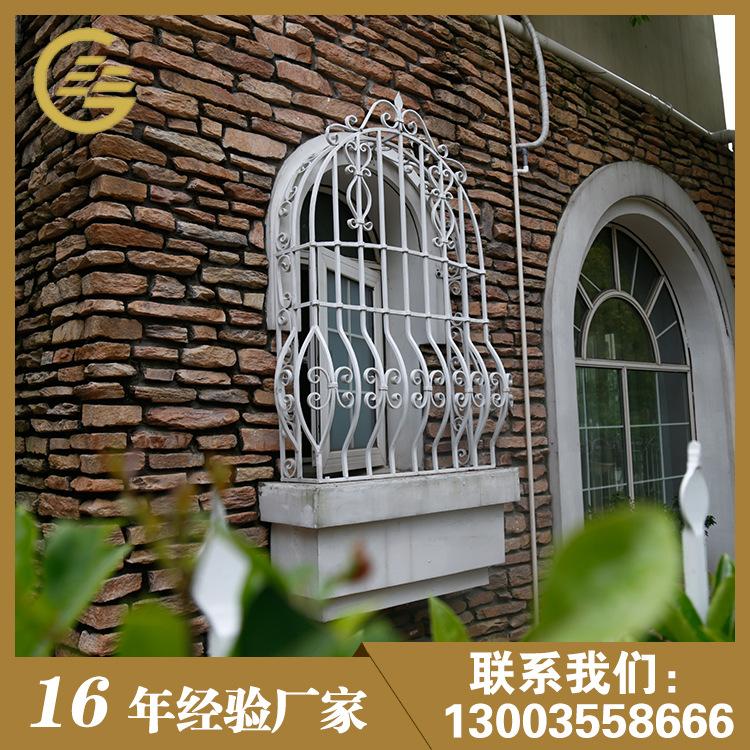 欧式别墅铁艺防盗防护窗儿童防护飘窗铁艺窗户不锈钢