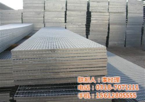 保山钢格板|安平腾灿(图)|塑料钢格板
