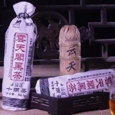 湖南安化黑茶十两茶收藏茶天阁