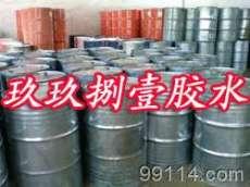 透明PVC胶水|供应透明PVC胶水