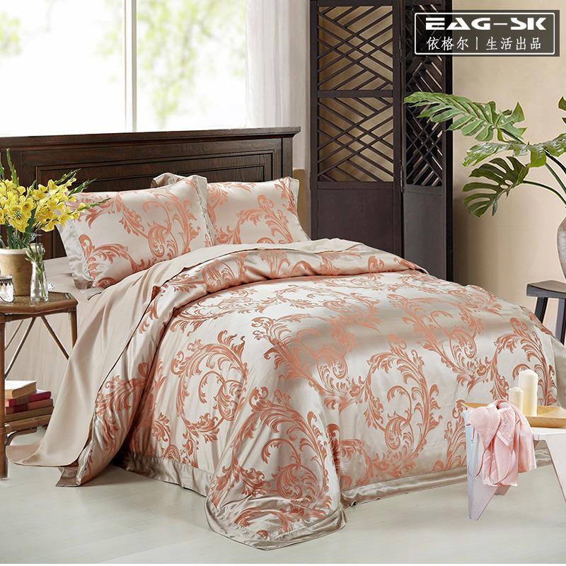 丝棉色织提花六件套(被套+床裙+2个枕套+2个舒适枕)粉色 220×240cm