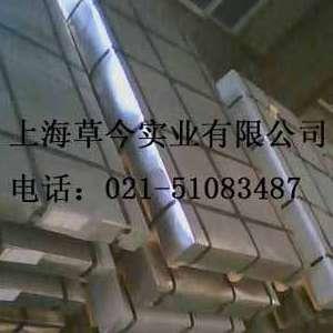 供应济钢冷卷DC01,SPCC