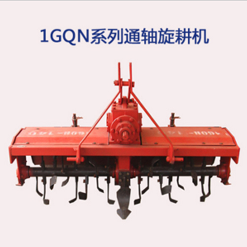 盛大机械1GQN-200型旋耕机