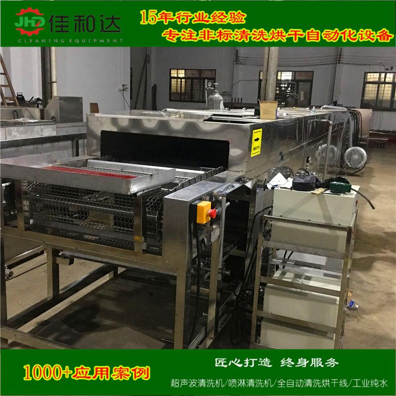 中山压铸铝超声波清洗机 压铸铝合金除油除粉尘超声波清洗机