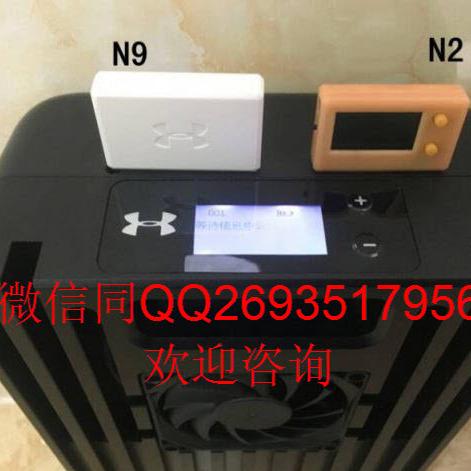 厂家批发合运N2橡皮 N8模块 N9模块