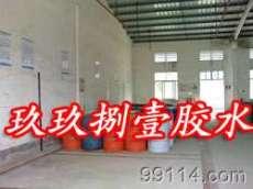 手工PVC胶水|供应手工PVC胶水