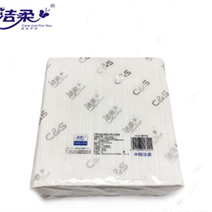 供应洁柔TISOF250擦手纸 纸张韧性大 吸水性强