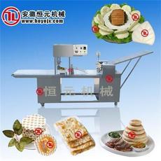 饼机|恒元机械(在线咨询)|肉夹馍机