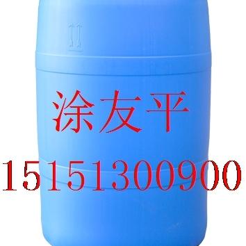 羊毛炭化渗透剂JFC-1