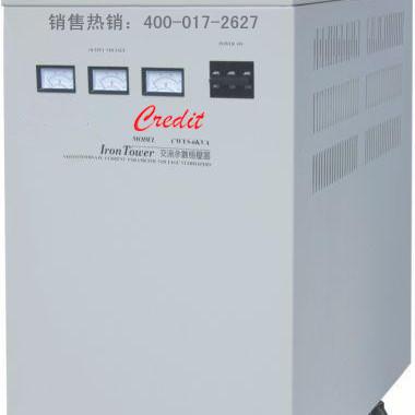 云南临沧市稳压器厂家直销CWY参数稳压器; 稳压器生产厂家;稳压器报价