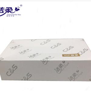 低价供应 洁柔品牌盒抽面巾纸 商用盒装抽纸