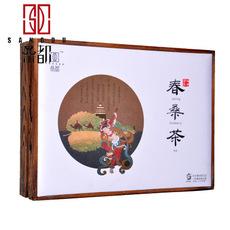 尚好桑都桑茶现货供应208g木盒装春桑茶80小袋桑叶茶厂家直销包邮