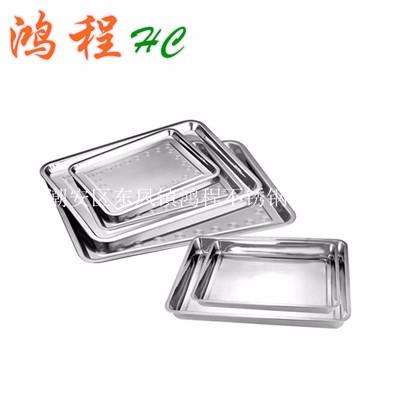 不锈钢方盘  烧烤食物盘  方形托盘
