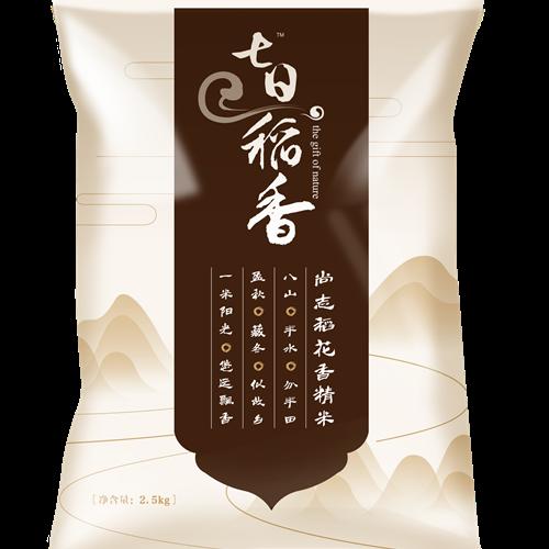 七日稻香东北大米稻花香5kg产地批发包邮尚志好大米