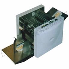 供应纸盒印字机