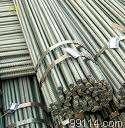 美国:1005,1006,1008模具钢材