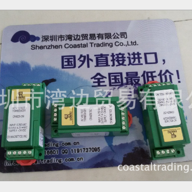 深圳湾边贸易直销CR Magnetics CR5210-50