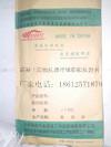 顺义外环厂家销售混凝土膨胀纤维防腐抗裂抗渗剂