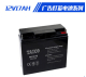 直供优质 12V17AH蓄电池 广告牌诱导灯蓄电池 免维护 高品质