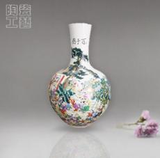 营口鲅鱼圈 工艺品 瓷器 陶瓷 景德镇 粉彩百子图瓶大号