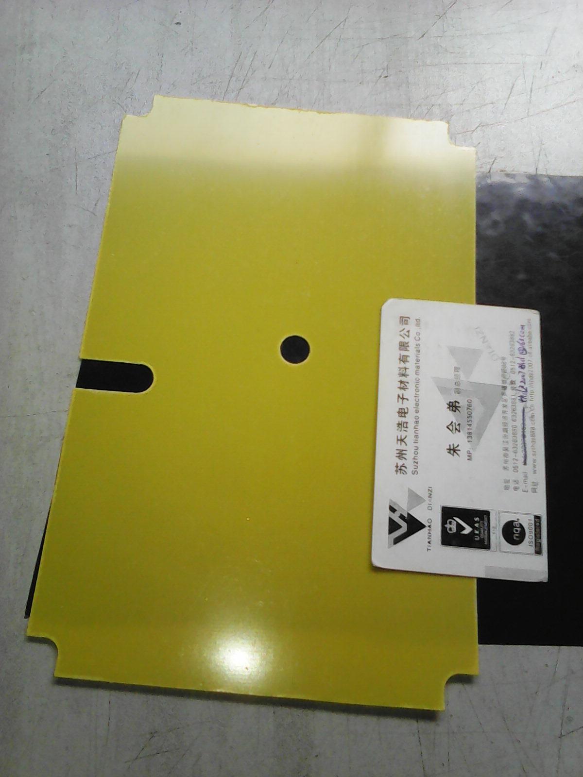 环氧树脂垫片 环氧垫 电机马达专用绝缘片 苏州吴雁电子绝缘材料 垫片 绝缘片