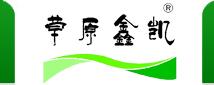奈曼旗鑫凯食品有限责任公司