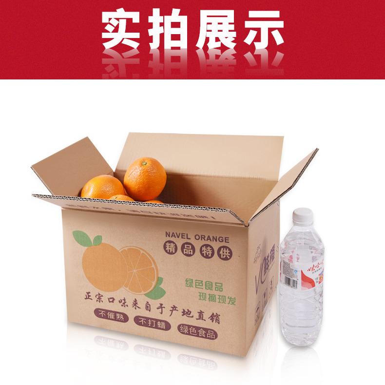 赣南脐橙10公斤彩箱20斤脐橙纸箱礼品箱淘宝快递包装纸箱