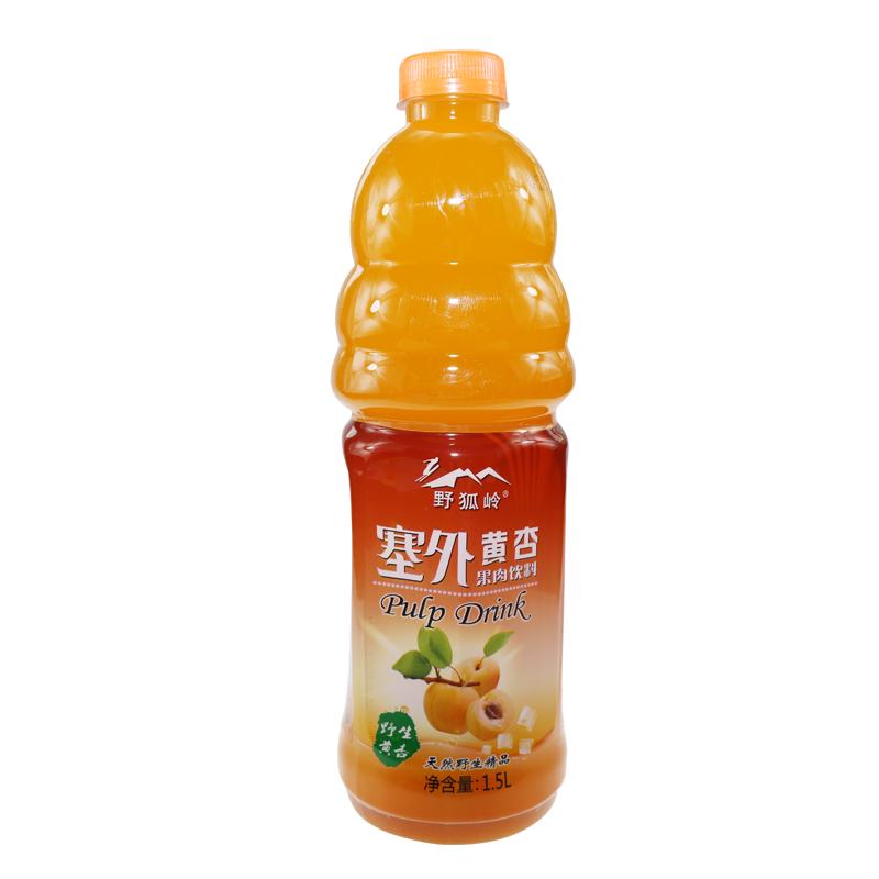 优质低价批发得意野狐岭饮料 黄杏饮料 黄杏汁饮料冷鲜 杏饮料 1.5L