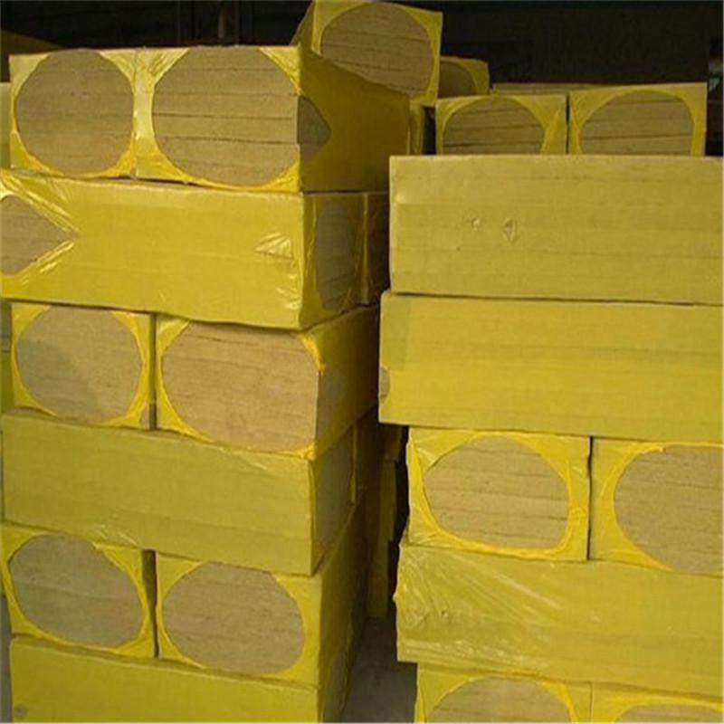 富美达  批发生产防火阻燃岩棉板 耐高温吸音岩棉板 外墙国标岩棉板