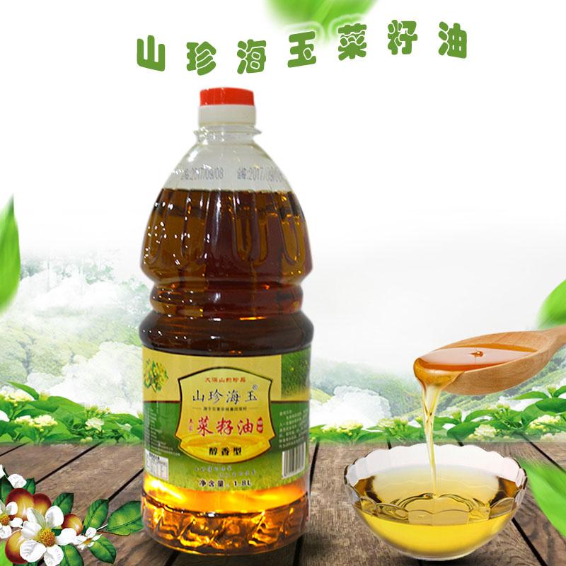 大深山的珍品非转基因菜籽【山珍海玉土家菜籽油】5L1.8L组合装